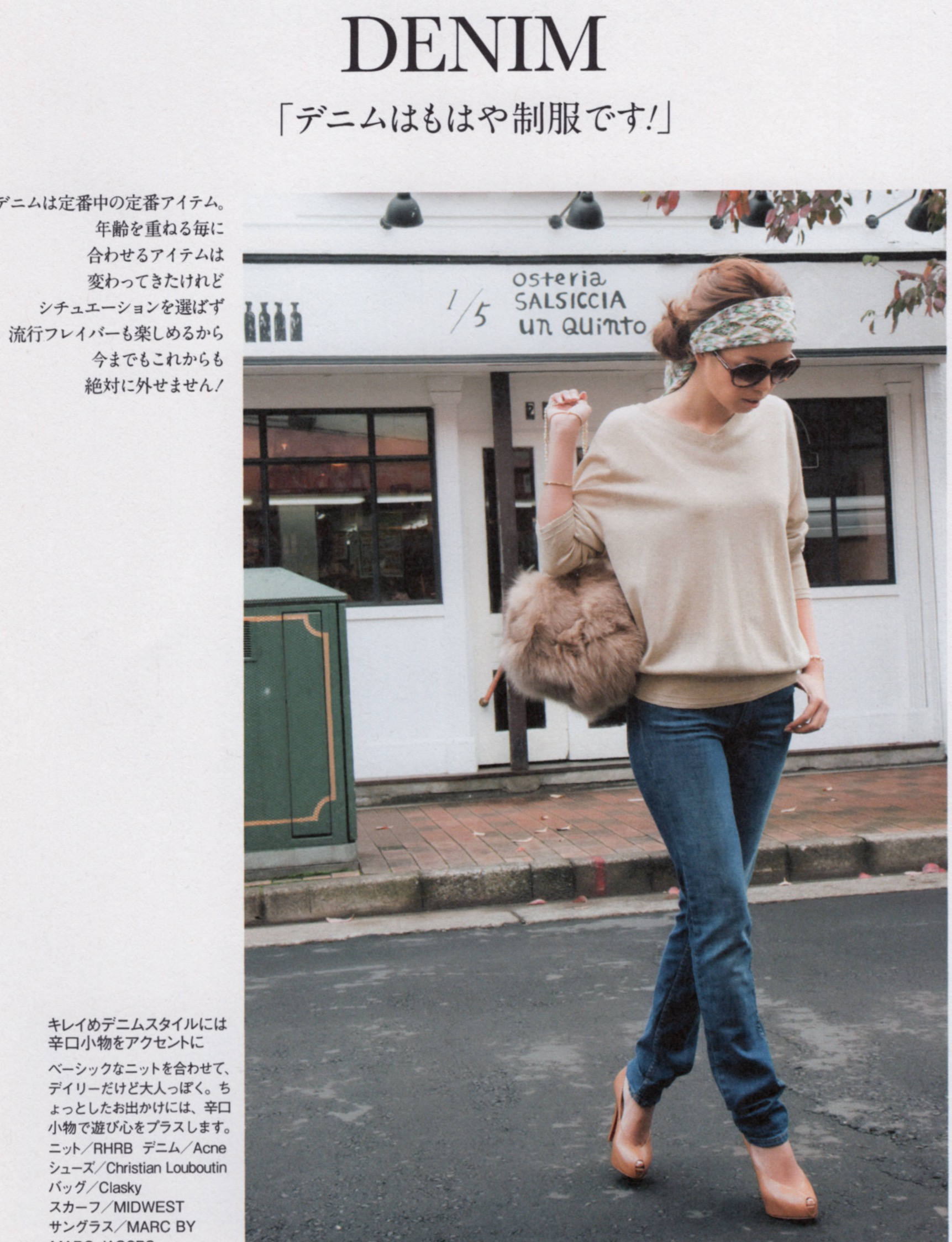 中林美和 fashion book 4