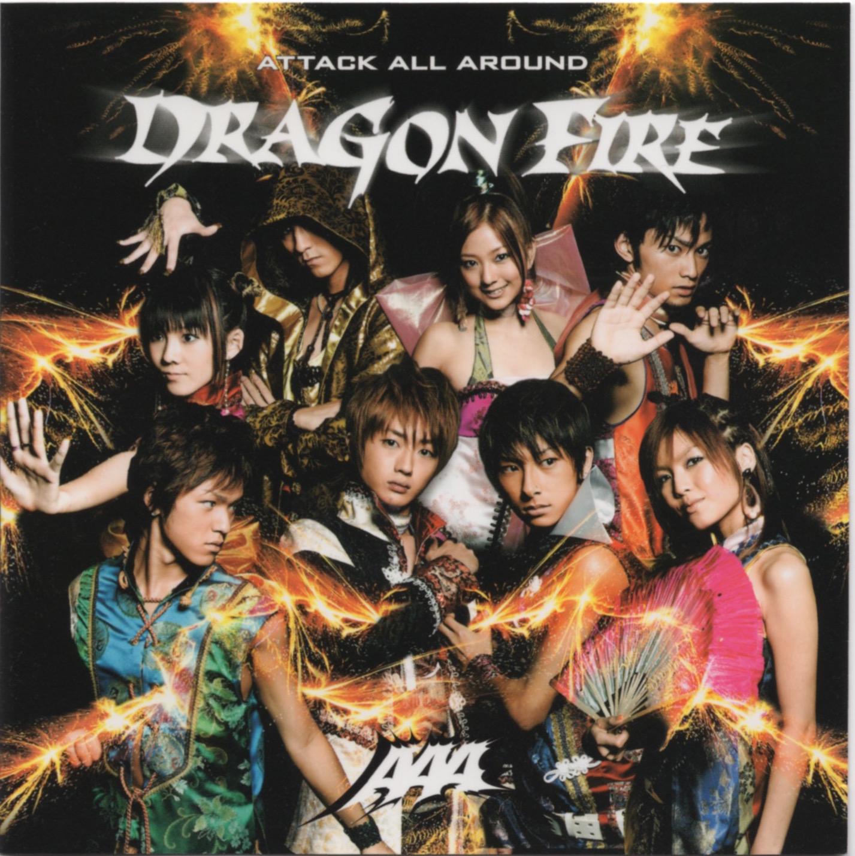AAA dragonfire