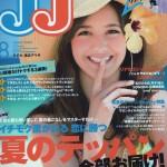 JJ 2009 august