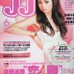 JJ 2009 june