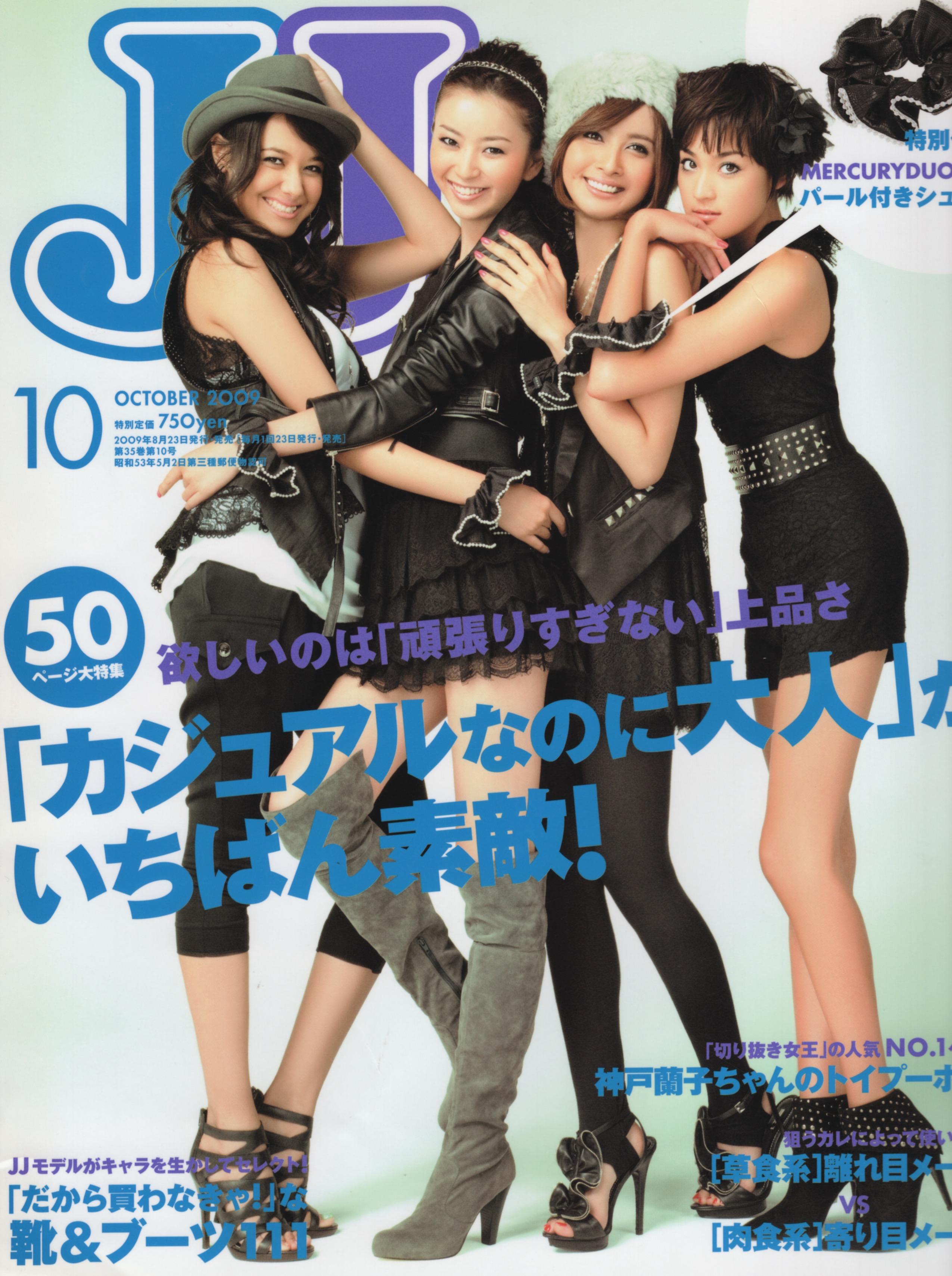 JJ 2009 october
