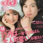 JJ 2010 january