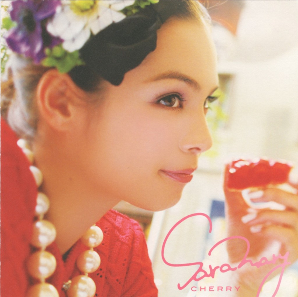 cherry single catholic girls The teen girl protagonist of the mexican film amar te duele, is shown to be attending an exclusive all-girls catholic school, as expected, in other scenes, her classmates are shown drinking heavily and doing drugs.