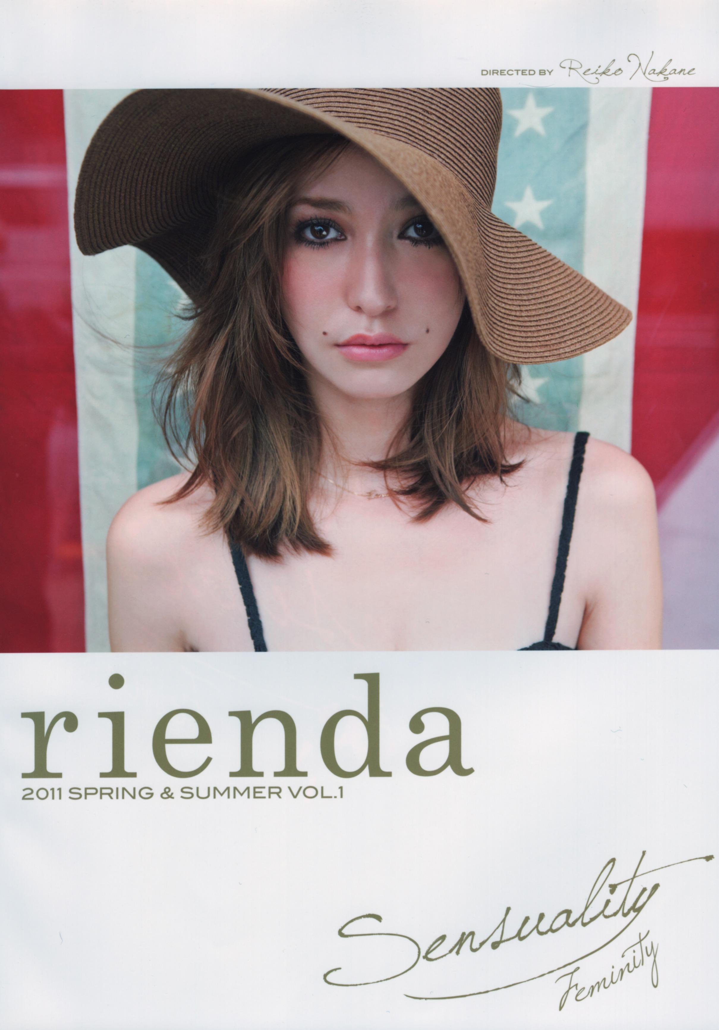 rienda 2011 spring summer vol.1