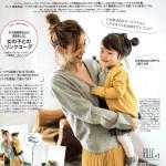 mamagirl 2017秋 木下優樹菜