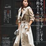 very 2017_10 白澤貴子