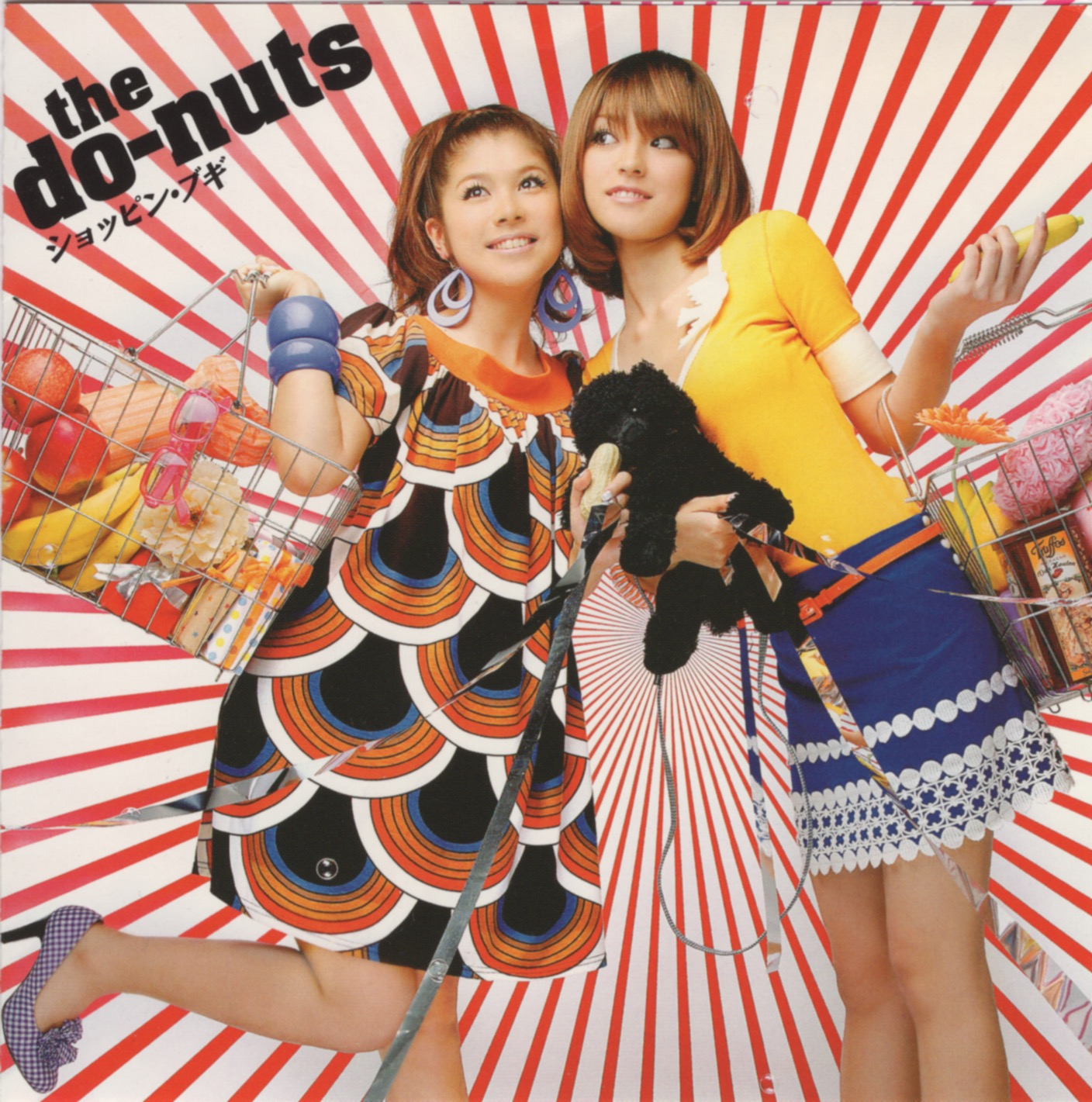 the do-nuts ショッピンブギ