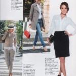 中林美和 fashion book 5