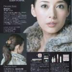 Bijou makepage