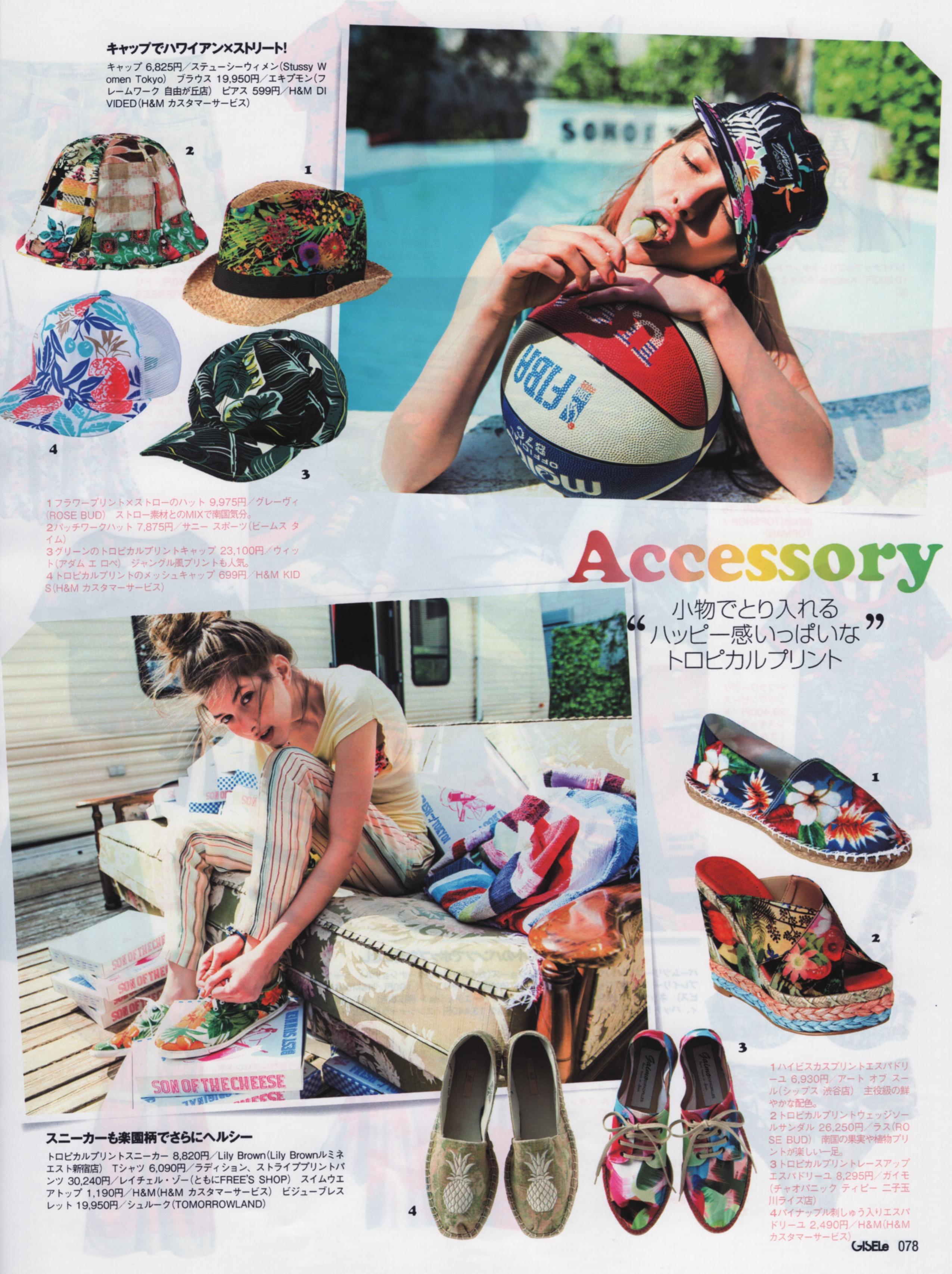 GISELe 2013 june accessory