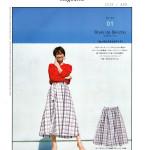 MAYSONGREYmagazine2019_APR