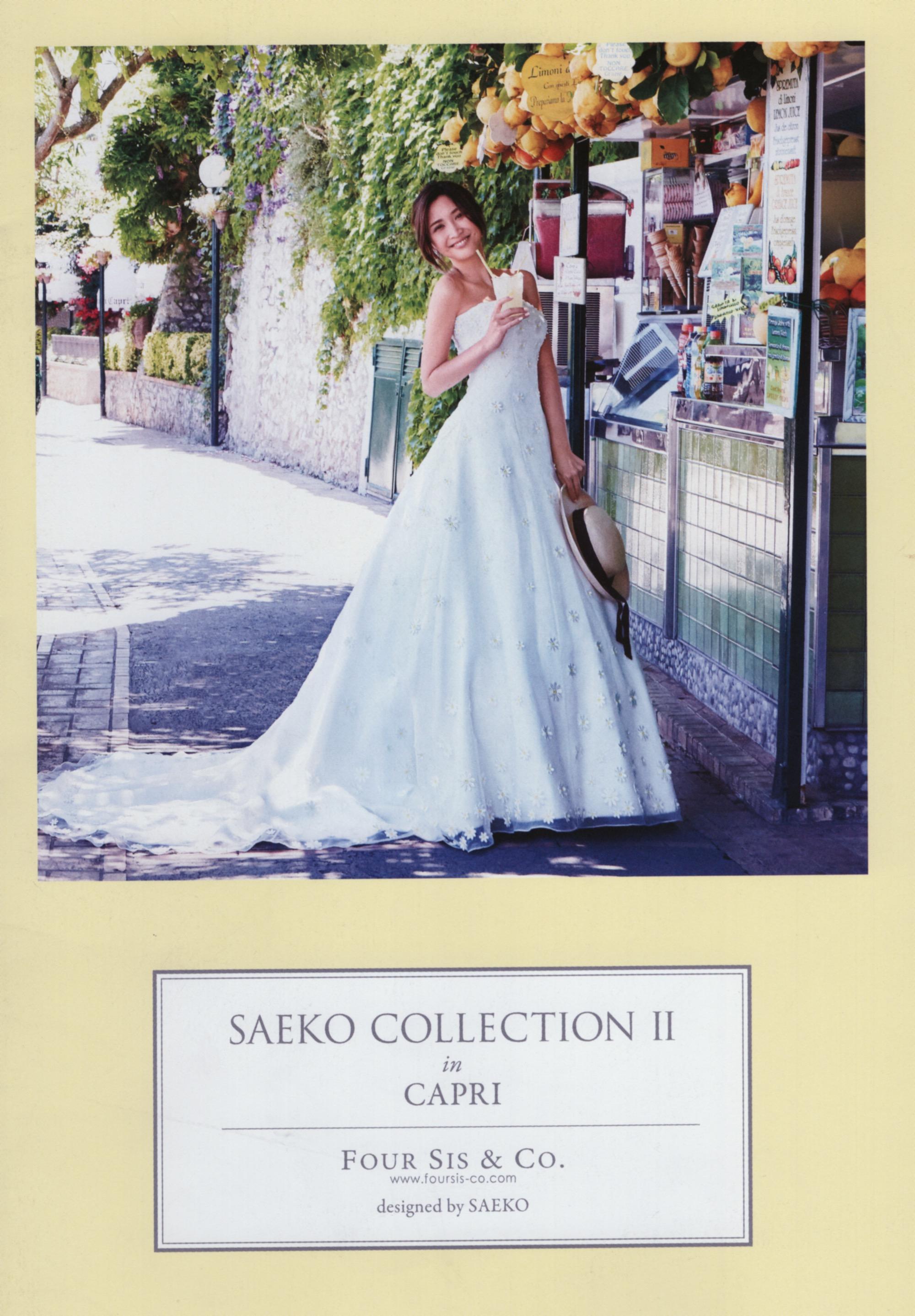 SAEKO COLLECTION2 Four sis & Co.