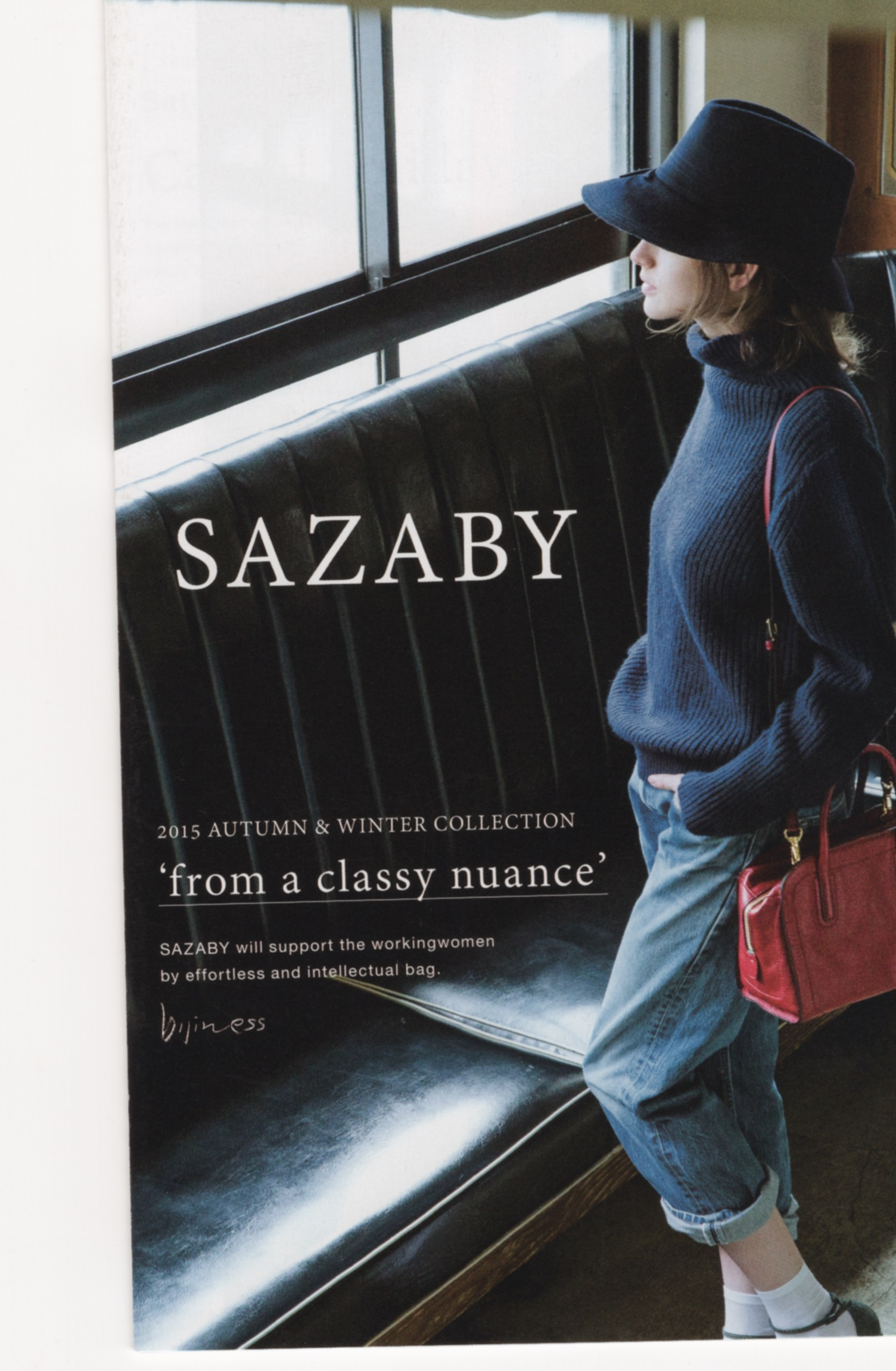 SAZABY 2015autumnwinter