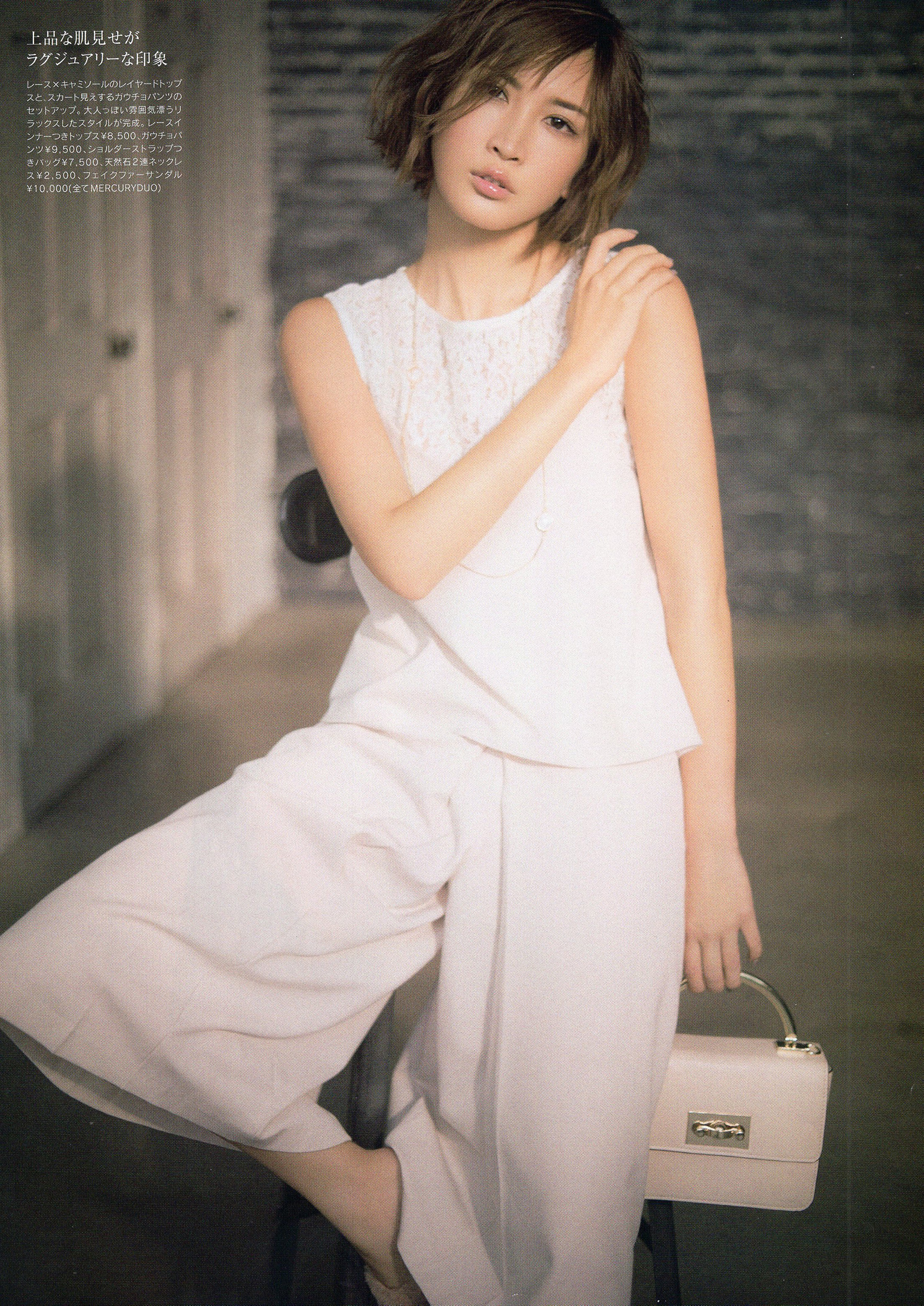 sweet 2016_9 紗栄子