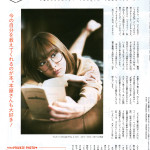 oggi 2017_1 紗栄子