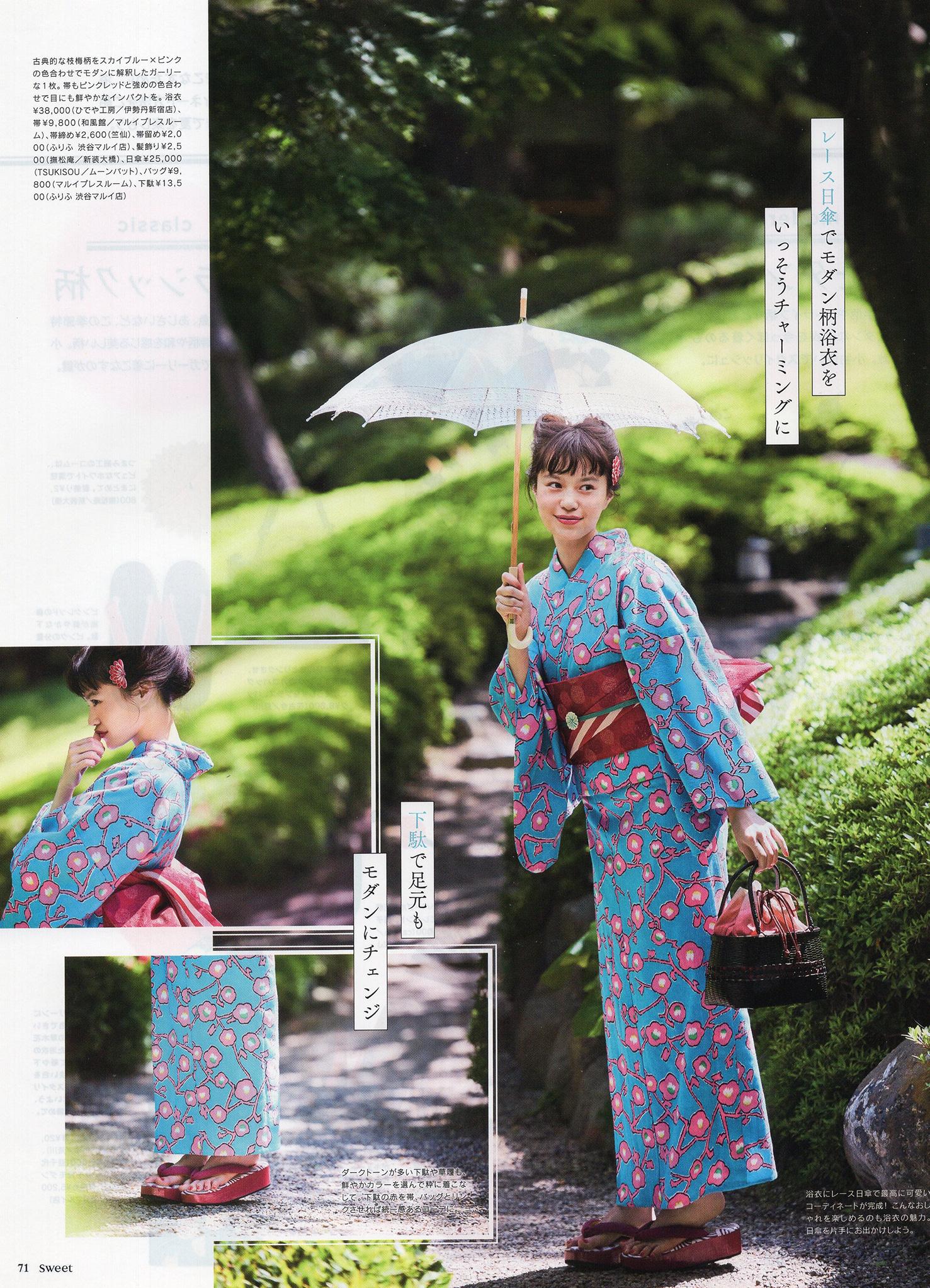sweet 2017_7 野崎智子 浴衣