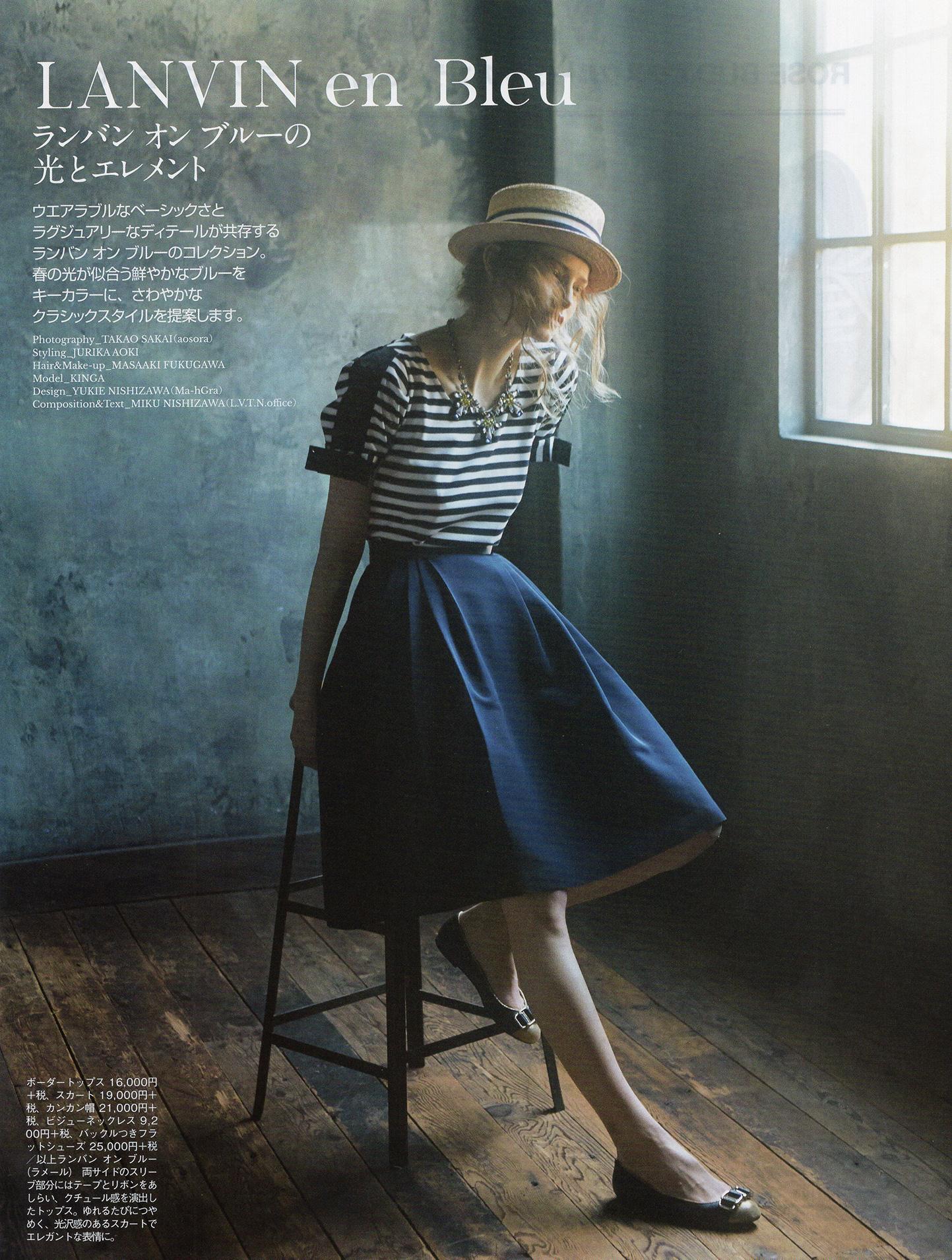 gisele 2014_2 lanvin en blue